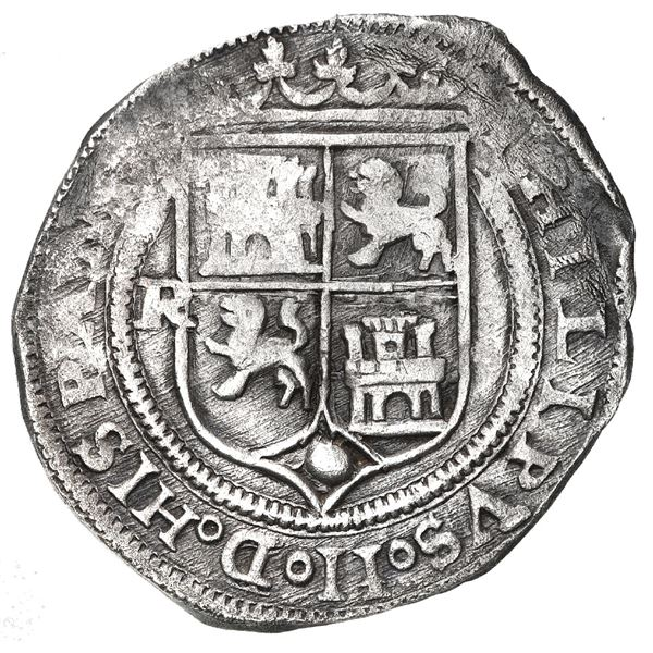 Lima, Peru, 1 real, Philip II, assayer R to left, motto PL-VS-VL below dot, HISPANIA / RVM.