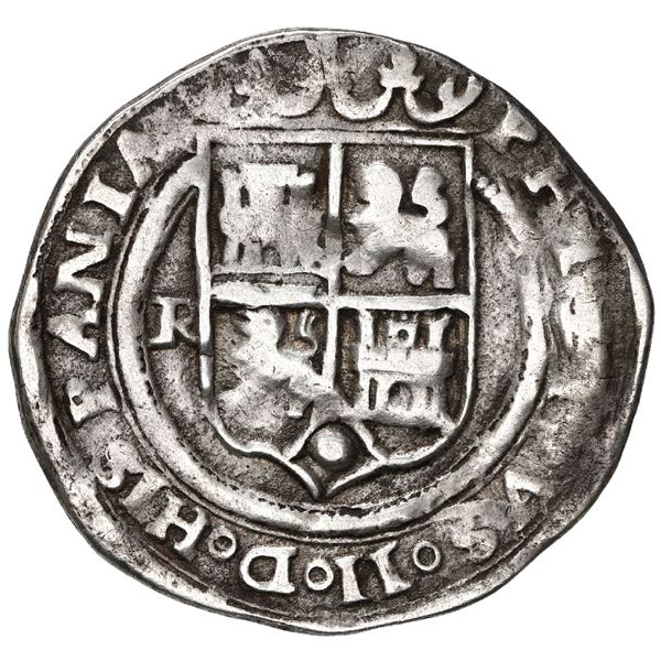 Lima, Peru, 1 real, Philip II, assayer R to left, motto PL-VSV-TR above dot, legends HISPANIA / NIAR
