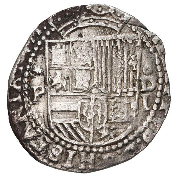 Lima, Peru, cob 1 real, Philip II, assayer Diego de la Torre, *-P to left, oD-I to right.