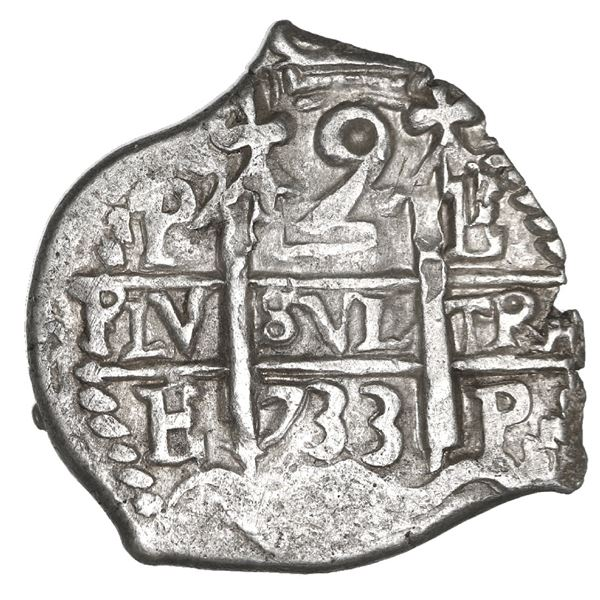 Potosi, Bolivia, cob 2 reales, 1733 E, NGC AU 55, finest known in NGC census.