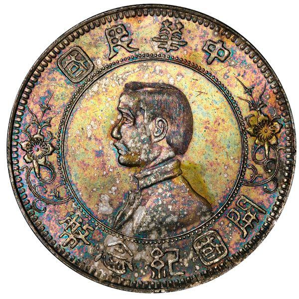 China, dollar, (1912), Sun Yat-sen, lower five-pointed stars, Nanjing mint, PCGS MS62.