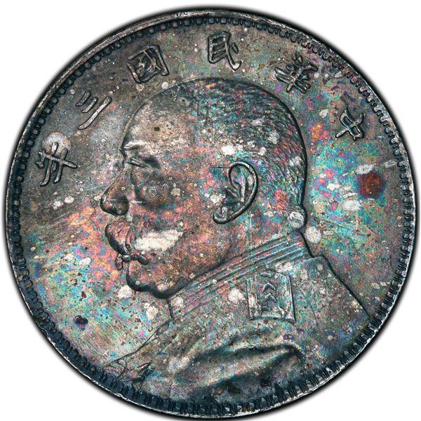 China, yuan, Year 3 (1914), Yuan Shih-kai, PCGS MS63.
