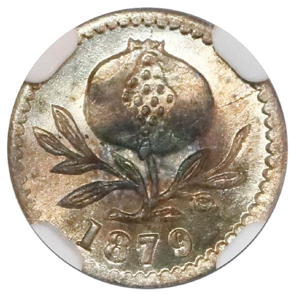 Bogota, Colombia, 2-1/2 centavos, 1879, NGC MS 65.