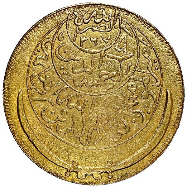 Yemen, gold riyal, al-Nasir Ahmad bin Yahya (Imam Ahmad), AH1378 (1959), NGC MS 63, finest known in