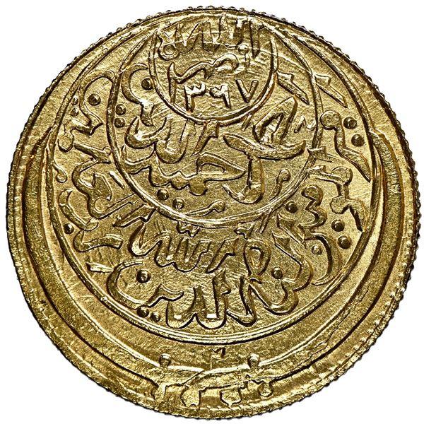 Yemen, gold 1/2 riyal, al-Nasir Ahmad bin Yahya (Imam Ahmad), AH1371 (1952), NGC MS 66, finest known