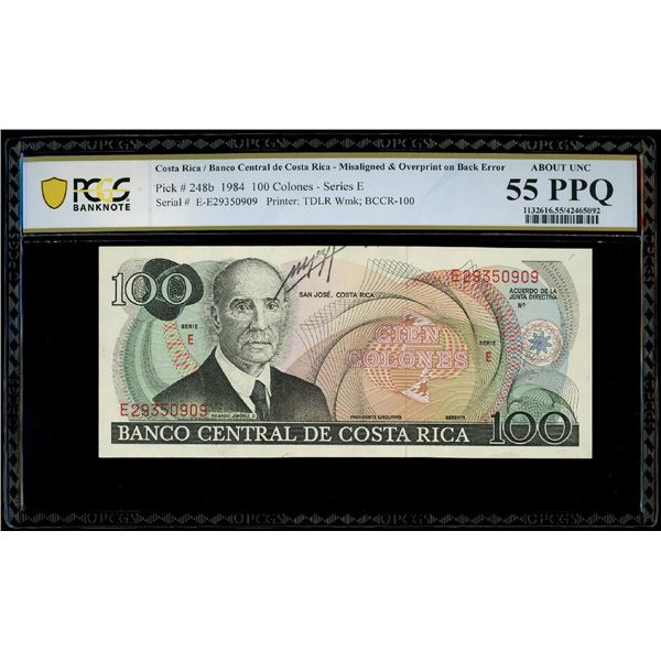 San Jose, Costa Rica, Banco Central, 100 colones, date not visible (1984), serial C02053844, misalig