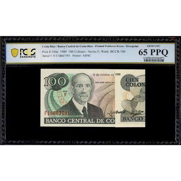 San Jose, Costa Rica, Banco Central, 100 colones, 5-10-1990, serial F18667591, printed foldover erro