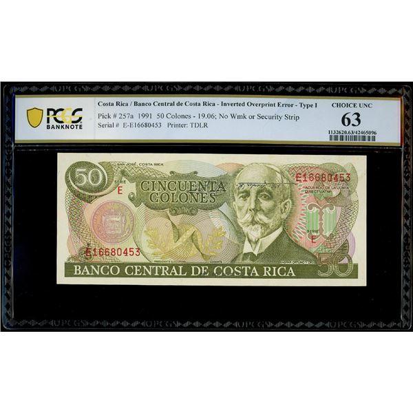 San Jose, Costa Rica, Banco Central, 50 colones, 19-6-1991, serial E16680453, inverted overprint err