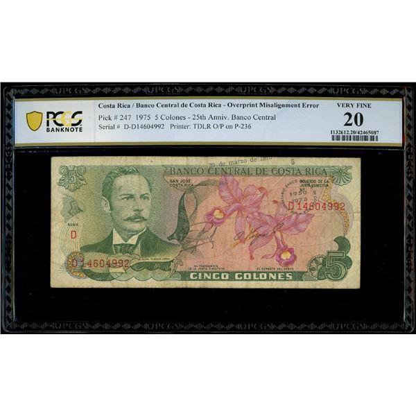 San Jose, Costa Rica, Banco Central, 5 colones, 20-3-1975, serial D14604992, with 25th anniversary s