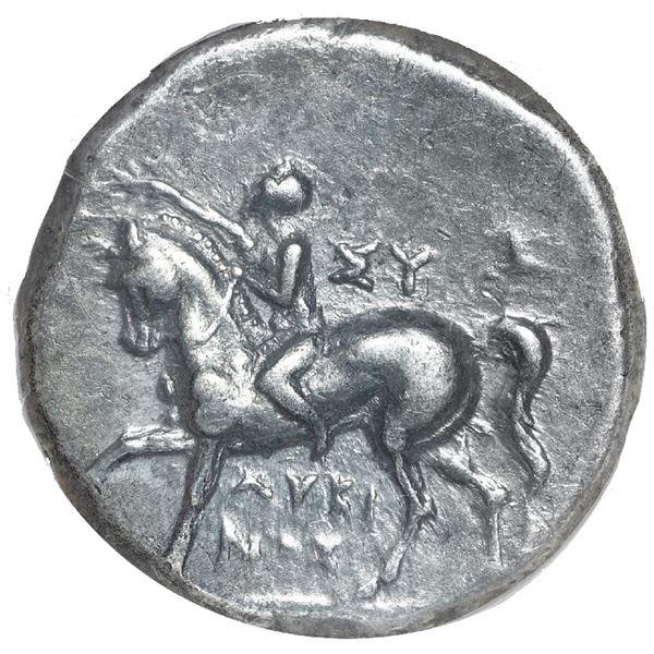 Calabria, Tarentum, AR didrachm, 281-240 BC,  boy on dolphin,  ANACS VF 35.