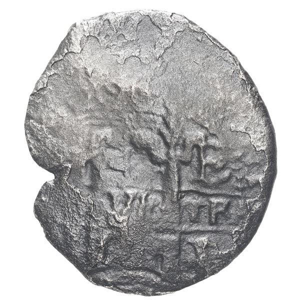 Potosi, Bolivia, cob 4 reales, Philip IV or Charles II, assayer E.