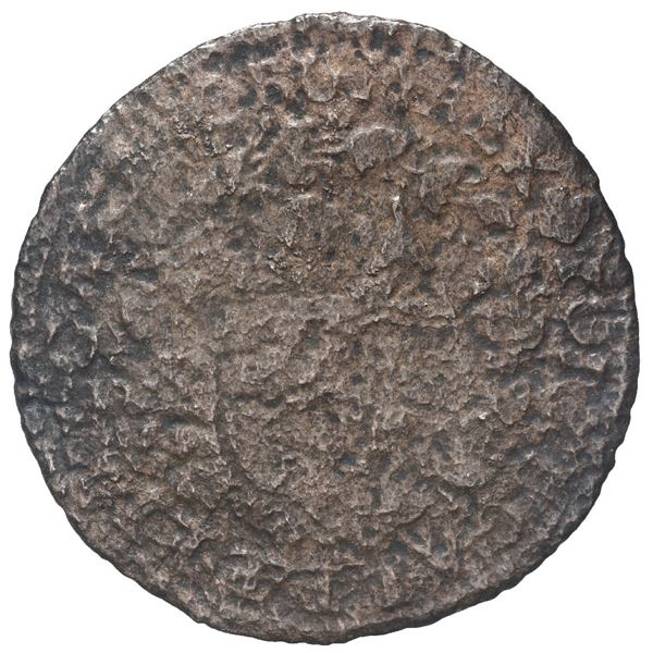 Lisbon, Portugal, copper X reis, Joao V (1706-50), rare provenance.