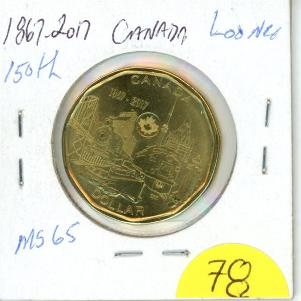 1867-2017 150th anniversary loonie MS65 from roll low mintage
