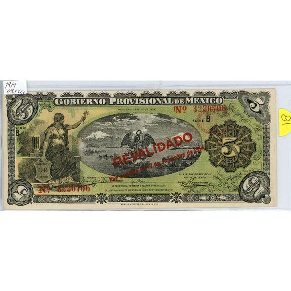 1914 5 Pesos Mexico bill vintage uncirculated