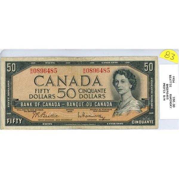 1954 $50.00 bill B/H 0896485 Prefix B/H