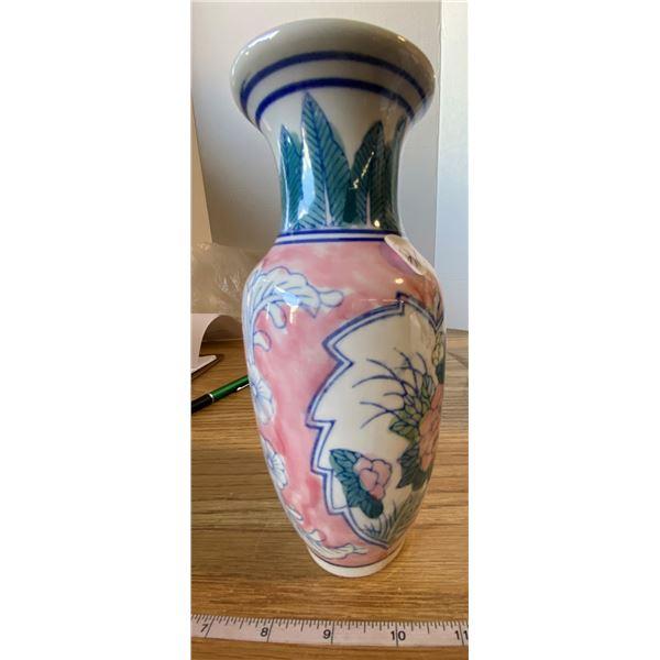 """8"""" Vase"""