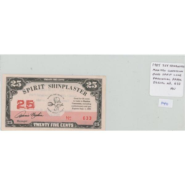 1985 25 Cents Shinplaster Scrip. Manitou Concession, Good Spirit Lake Provincial Park, Saskatchewan.
