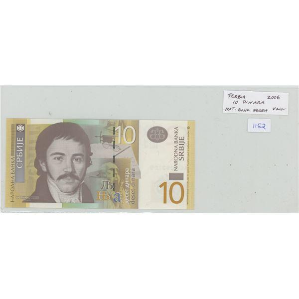 Serbia. 2006 10 Dinara. National Bank of Serbia. Unc.