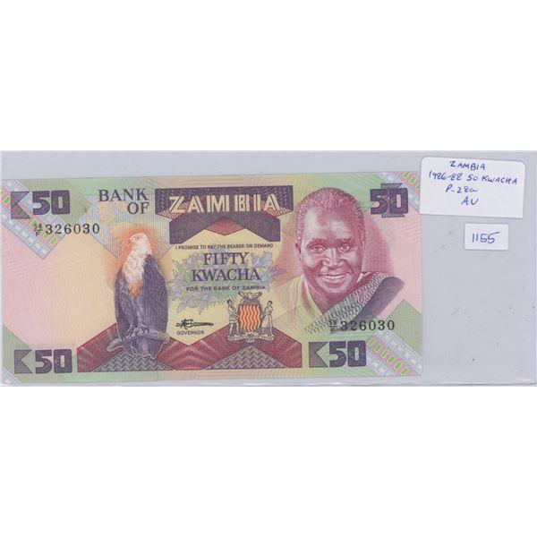 Zambia. 1986-1988 50 Kwacha. Fish Eagle. High Denomination Note. AU. Nice.