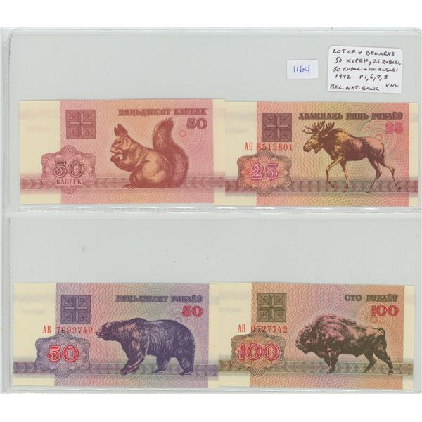 Lot of 4 of the first notes issued for Belarus. Belarus National Bank. 1992 50 Kopeks (squirrel), 25