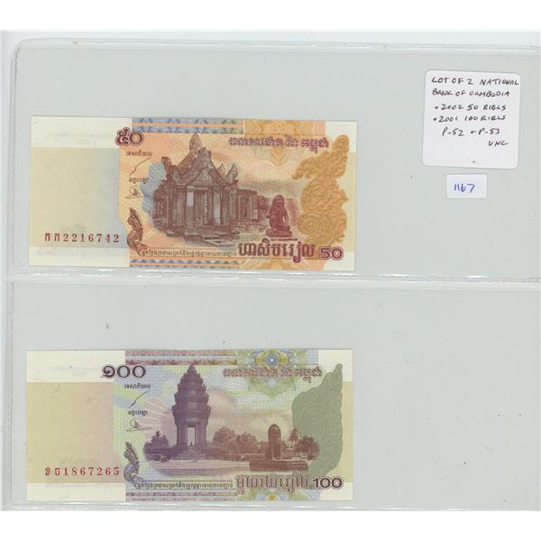 Lot of 2 National Bank of Cambodia notes. 2002 50 Riels & 2001 100 Riels. P-52 & P-53. Unc. Nice.
