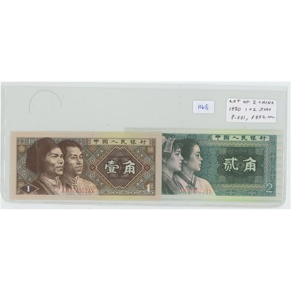Lot of 2 notes from China. 1980 1 Jiao & 2 Jiao. P-881, P-882. Unc. Nice.