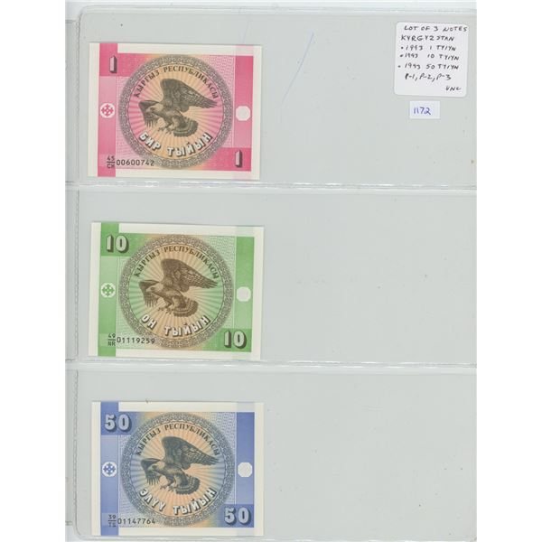 Lot of 3 notes from Kyrgyzstan. Formerly part of the Soviet Union, this is the complete set of the f