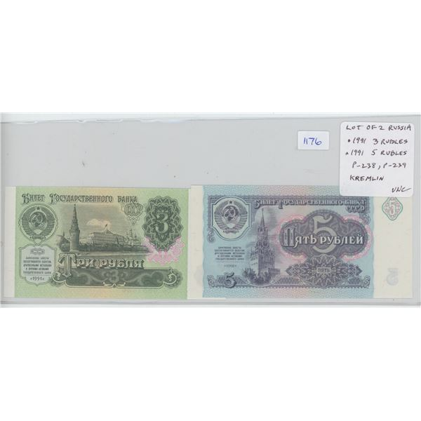 Lot of 2 notes from Russia. 1991 3 Rubles & 5 Rubles. Kremlin. Unc.