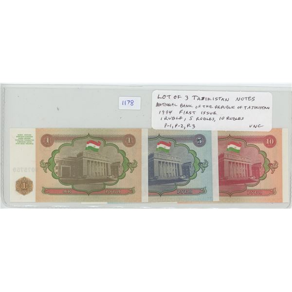 Lot of 3 of the first notes from Tajikistan, former Soviet state and now independent nation. Nationa