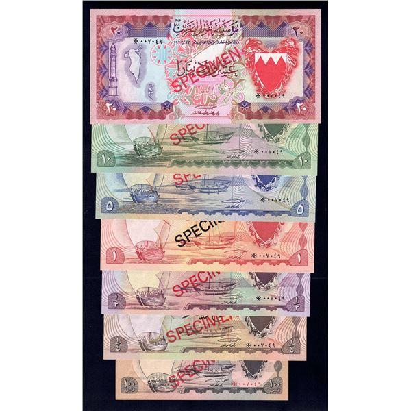 BAHRAIN 100 Fils to 20 Dinars. 1978. SPECIMEN SET OF 7