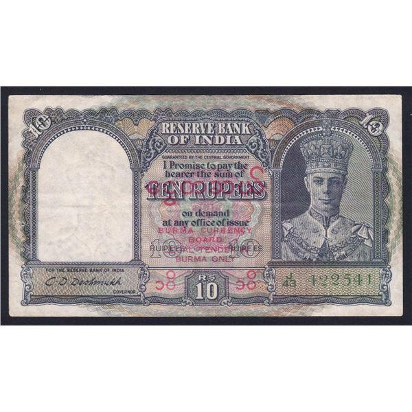 BURMA 10 Rupees. 1947. Sig Deshmukh. GEORGE VI PORTRAIT
