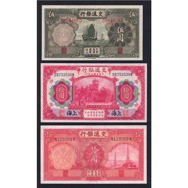 CHINA Bank of Communications 10 Yuan 1.10.1914, 5 & 10 Yuan 1935. SUPERB TRIO!