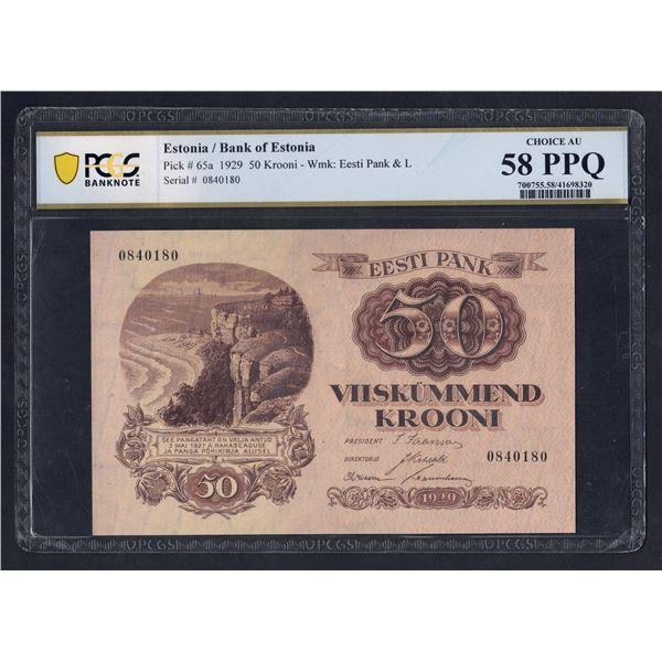 "ESTONIA 50 Krooni. 1929. SCARCE BOOKEND SERIAL NUMBER ""08---80"""