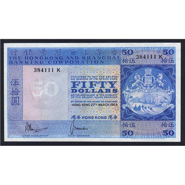 HONG KONG H.K. & Shanghai Bank. 50 Dollars. 27.3.1969. EARLY DATE & CHOICE