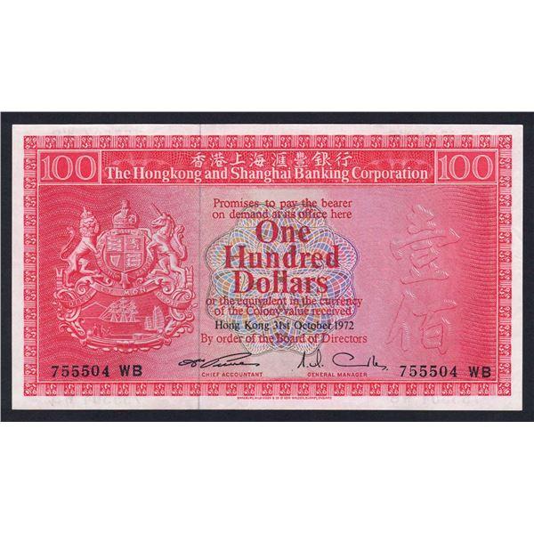 HONG KONG H.K. & Shanghai Bank. 100 Dollars. 31.10.1972. SERIALS FRONT & BACK