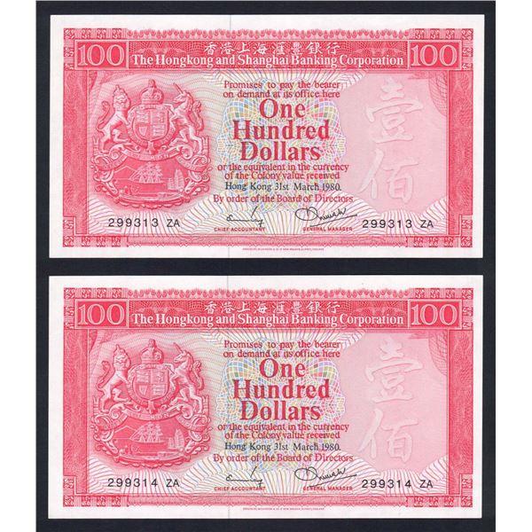HONG KONG H.K. & Shanghai Bank. 100 Dollars. 31.3.1980. CONSECUTIVE PAIR