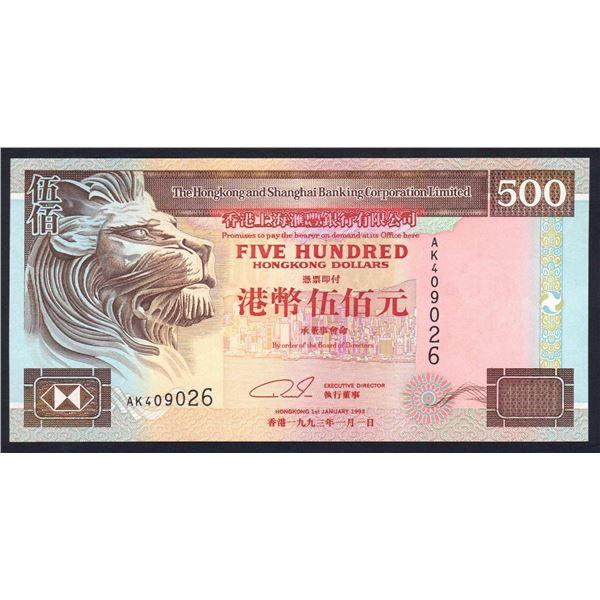 HONG KONG H.K. & Shanghai Bank. 500 Dollars. 1.1.1993. 1ST DATE FOR TYPE