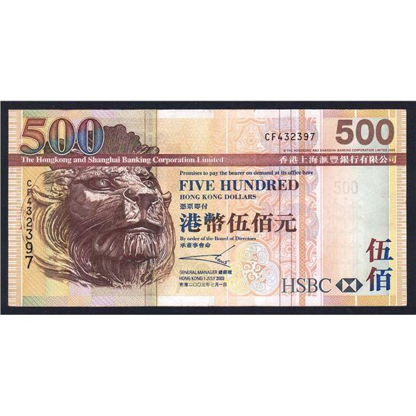HONG KONG H.K. & Shanghai Bank. 500 Dollars. 1.7.2003. NEW AIRPORT