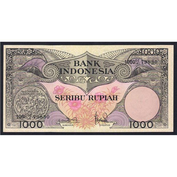 """INDONESIA 1000 Rupiah. 1.1.1959. No Imprint. PREFIX """"2 LETTERS/NUMBER"""""""