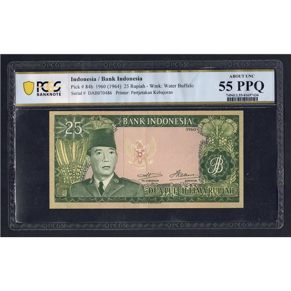 "INDONESIA  25 Rupiah. 1960 (1964). Wmk Water Buffalo. PREFIX ""3 LETTERS"""