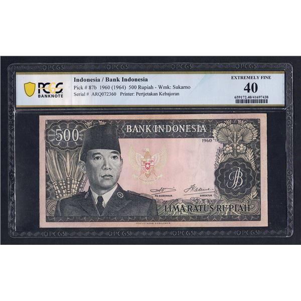 """INDONESIA  500 Rupiah. 1960 (1964). Wmk Sukarno. PREFIX """"3 LETTERS"""""""
