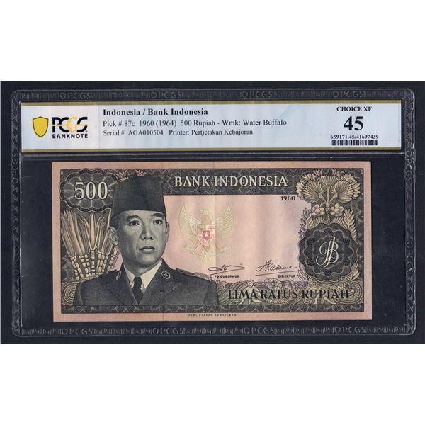 "INDONESIA  500 Rupiah. 1960 (1964). Wmk Water Buffalo. PREFIX ""3 LETTERS"""