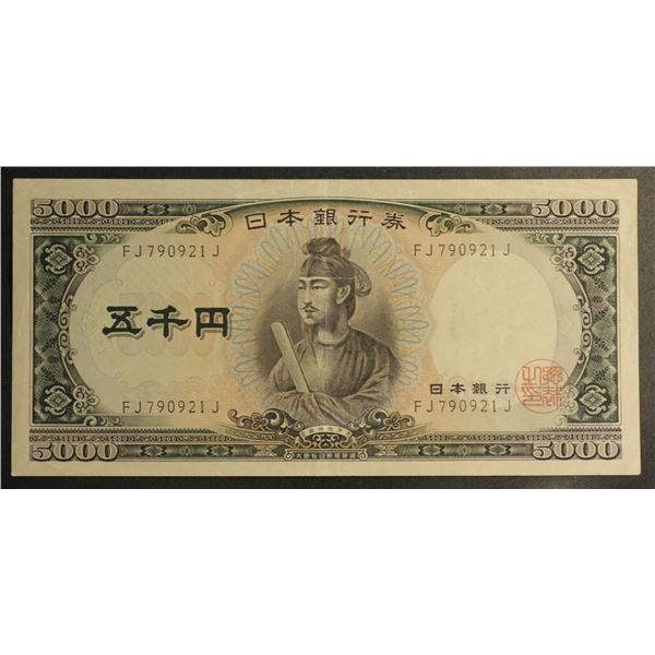 """JAPAN 5000 Yen. 1957. PREFIX """"DOUBLE LETTER"""""""