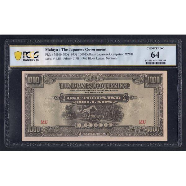 "MALAYA Japanese Occupation. 1000 Dollars. 1945. RED BLOCK LETTERS ""MU"""