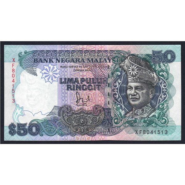 MALAYSIA 50 Ringgit. 1987. Sig Hussein. DE LA RUE PRINTING. Vertical Serial