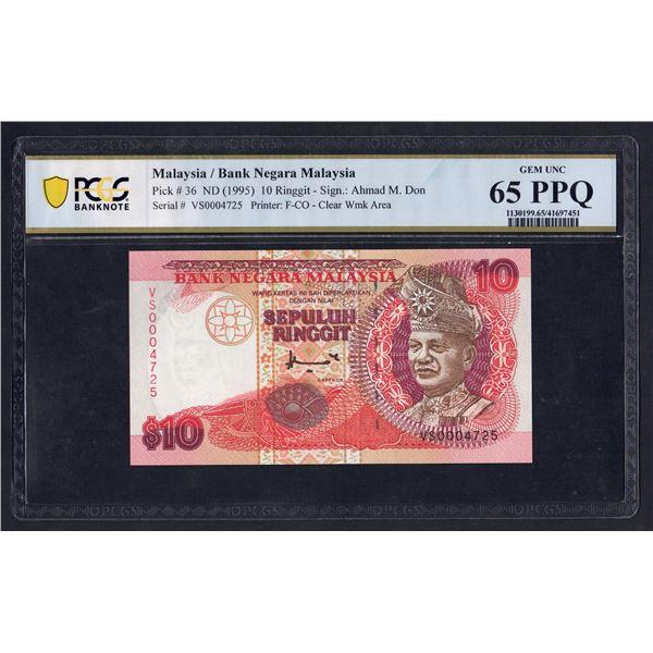 MALAYSIA 10 Ringgit. 1995. Sig Don. F-CO Printing