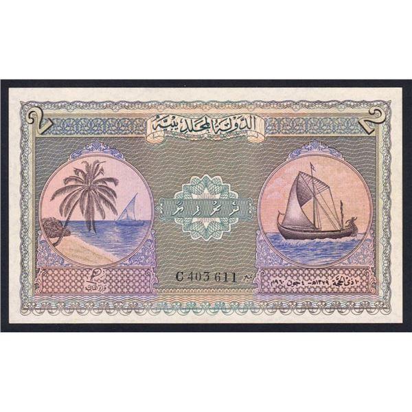 MALDIVE ISLANDS 2 Rupees. 4.6.1960 (AH1379)