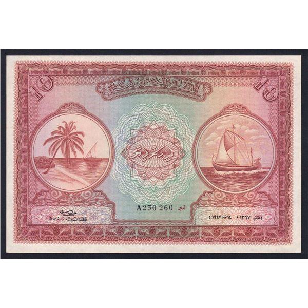 MALDIVE ISLANDS 10 Rupees. 14.11.1947 (AH1367)