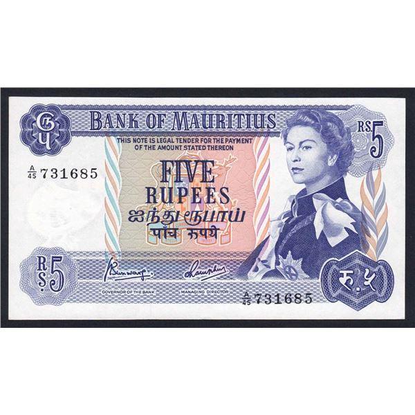 MAURITIUS 5 Rupees. 1967. Sig Bunwaree-Ramphul. QEII PORTRAIT