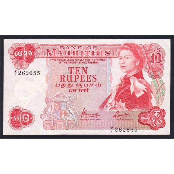 "MAURITIUS 10 Rupees. 1967. Sig Bunwaree-Ramphul. RARE ""Z/1"" REPLACEMENT"